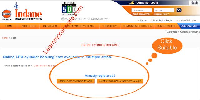 online web cylinder booking indane gas