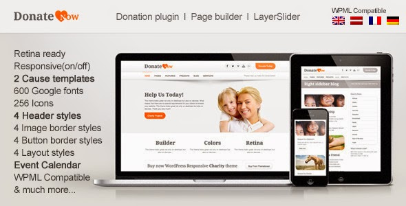 donation template