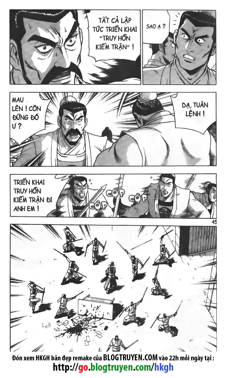 Hiệp Khách Giang Hồ chap 195 page 17 - IZTruyenTranh.com