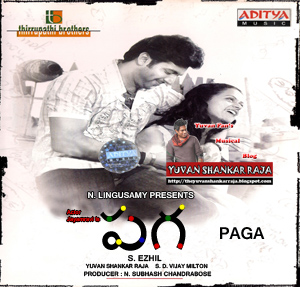 Paga Telugu Movie Album/CD Cover