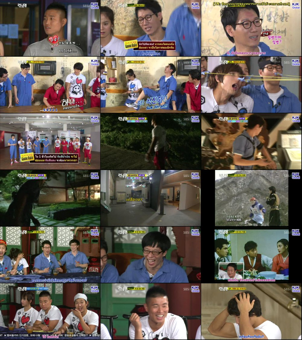 Runningman Sub Thai EP8