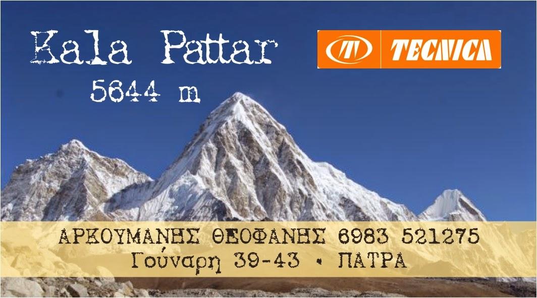 Kala Patar 5644m