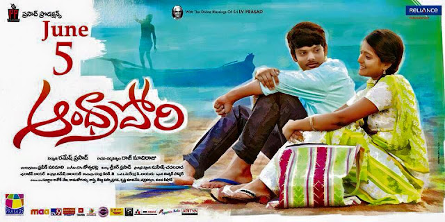 Andhra Pori Review,Andhra Pori review,Andhra Pori Movie Reviews,Andhra Pori Telugu Movie Ratings and Reviews,Review of Andhra Pori,Purijagannadh son Andhra Pori Review ,Andhra Pori 2015 Telugu Movie Review,Andhra Pori Telugu Movie Reviews,Telugucinemas.in Andhra Pori  Movie Review Ratings ,