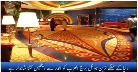 Reports on Burj Alarab Hotel , burj alarab hotel, view,