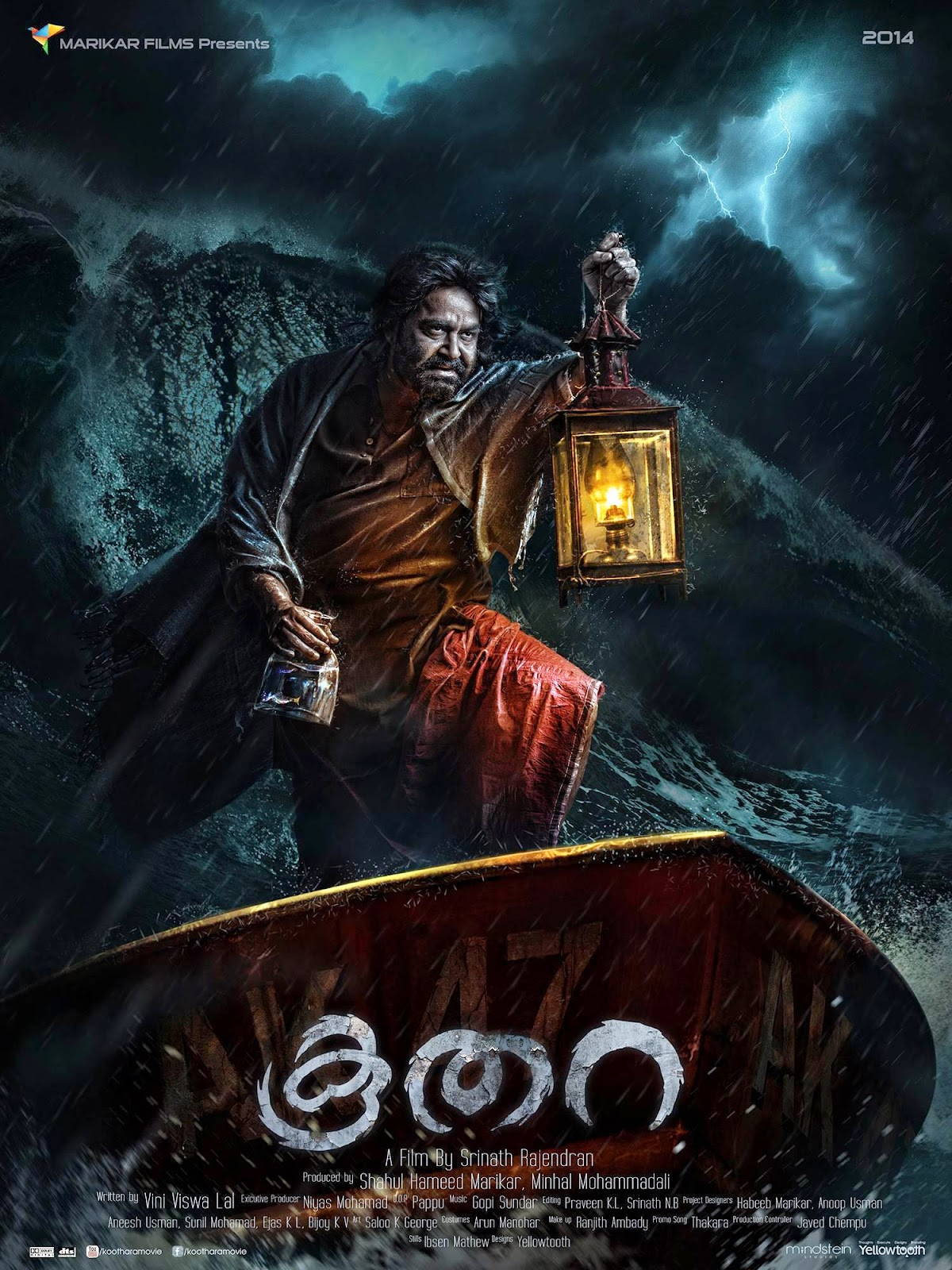 Watch Koothara (2014) DVDScr Malayalam Full Movie Watch Online For Free Download