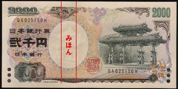 ドル 円 20 日本