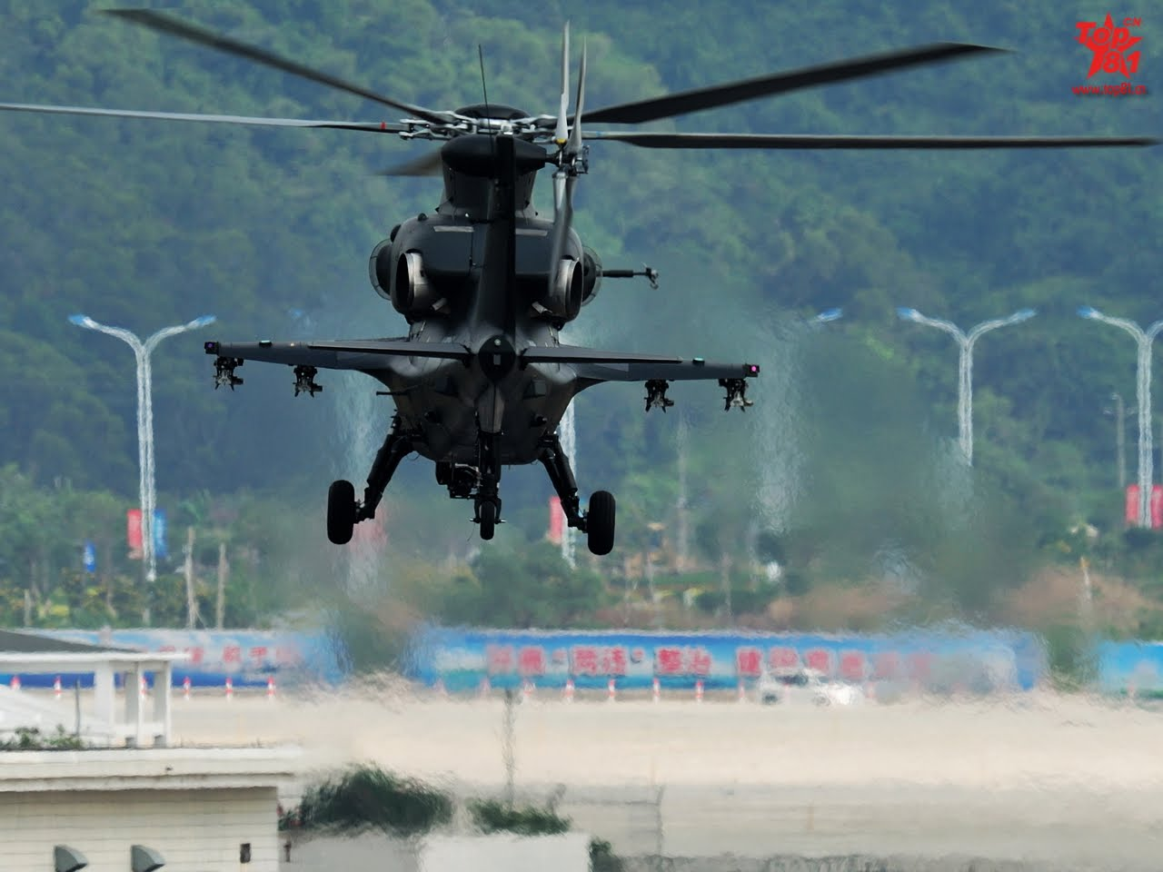 Airshow kicks off in Zhuhai - Asian Defence News Today