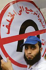 Mesir & Demonstrasi...