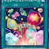 Illusion Balloons