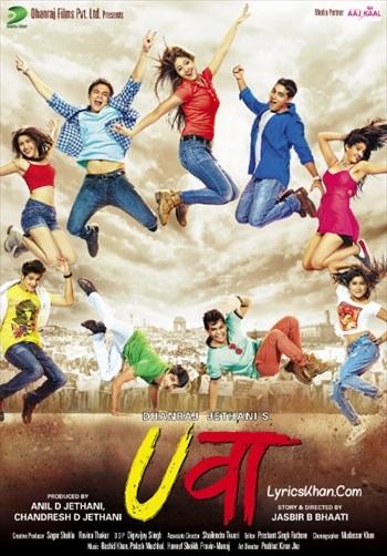 Uvaa 2015 Hindi Movie Download