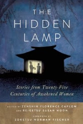 The Hidden Lamp: order now!