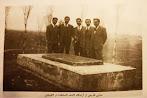 نمایی قدیمی از آرامگاه کاشف السلطنه درلاهیجان