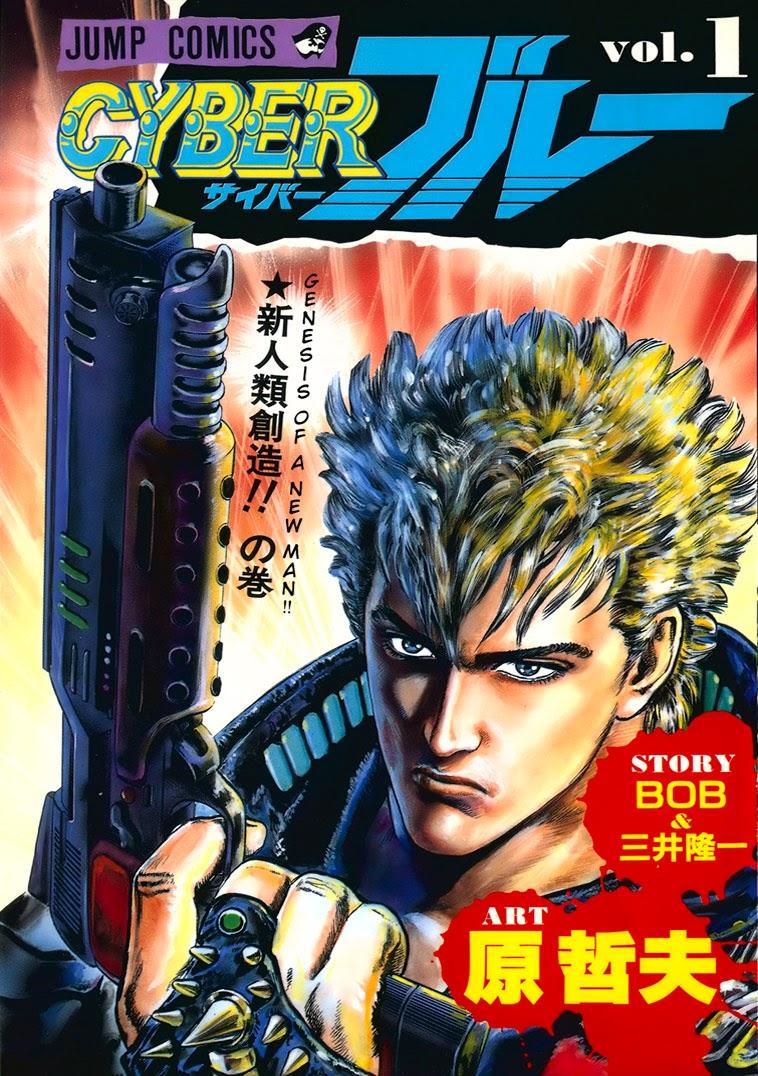 Cyber Blue Bob Tetsuo Hara
