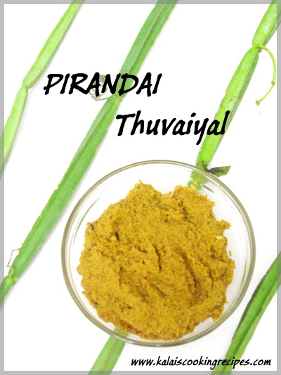 Pirandai Thuvaiyal Recipe