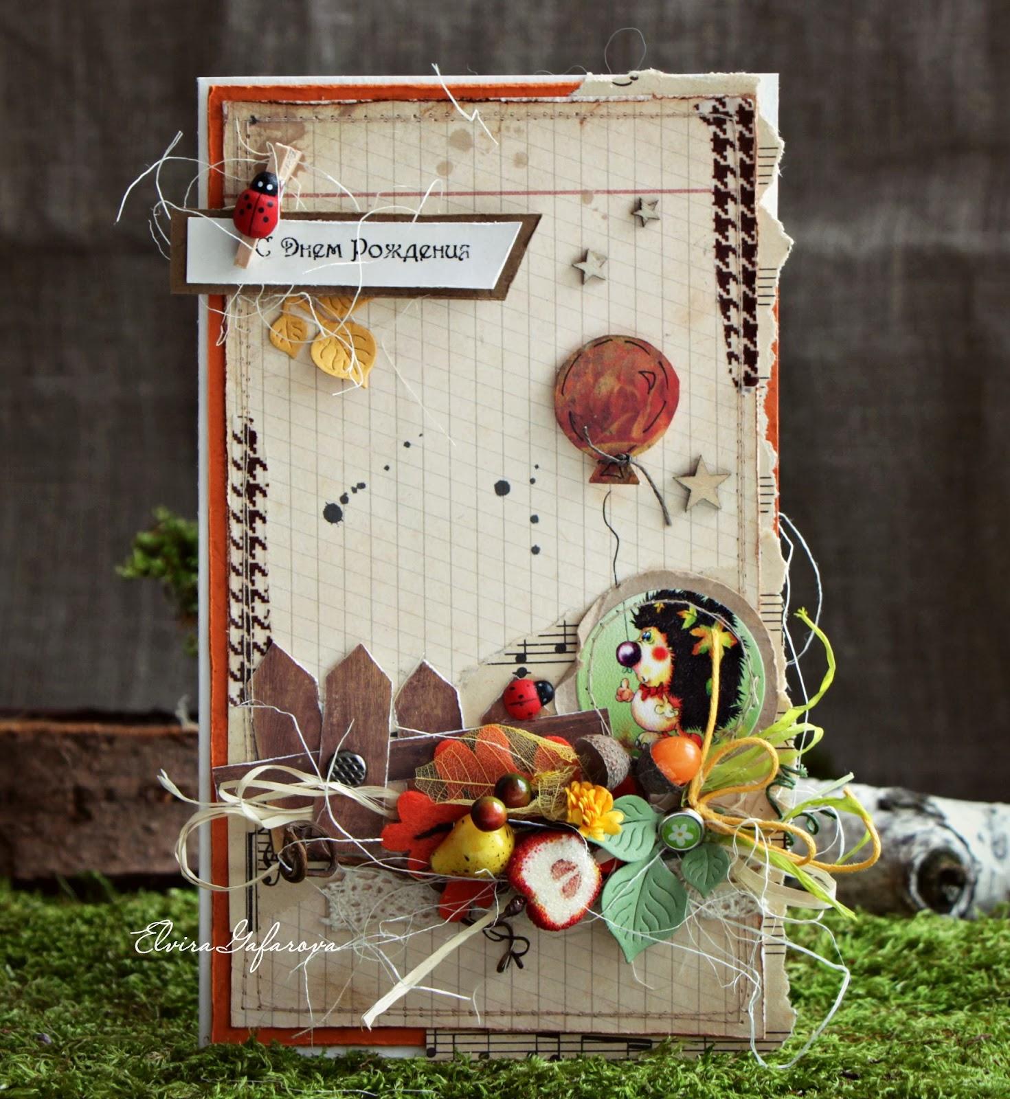 Скрапбукинг открытки в осеннем стиле 49
