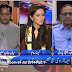 NEWSROOM ON GEO NEWS (NRO SCANDAL IN PAKISTAN) – 24TH JULY 2014