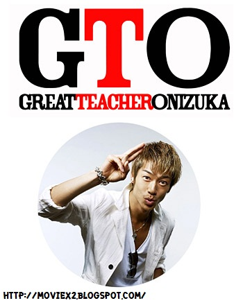 GTO Great Teacher Onizuka Special Movie (2012) &#3641;&#3656;&#3659; &#3637;&#3656; &#3641;&#3637;&#3656;