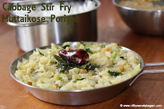 Cabbage Stir fry | Cabbage Poriyal