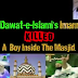 Barelvi Imam Killed an innocent Child without any reason | Confession Video