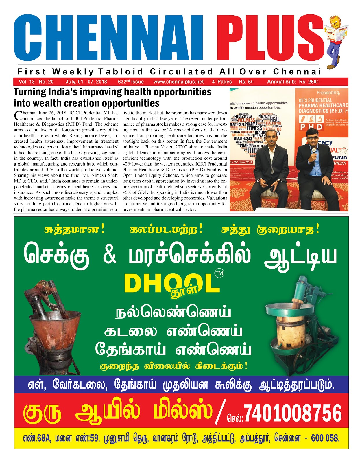 Chennai Plus_01.07.2018_Issue