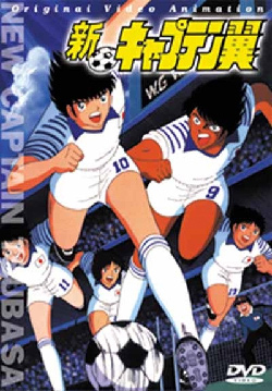 Captain Tsubasa movie