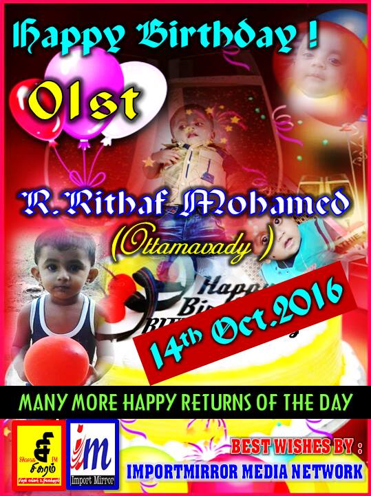 Birth Day - wish