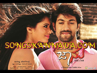 Download Jaanu Kannada Movie Video songs HD