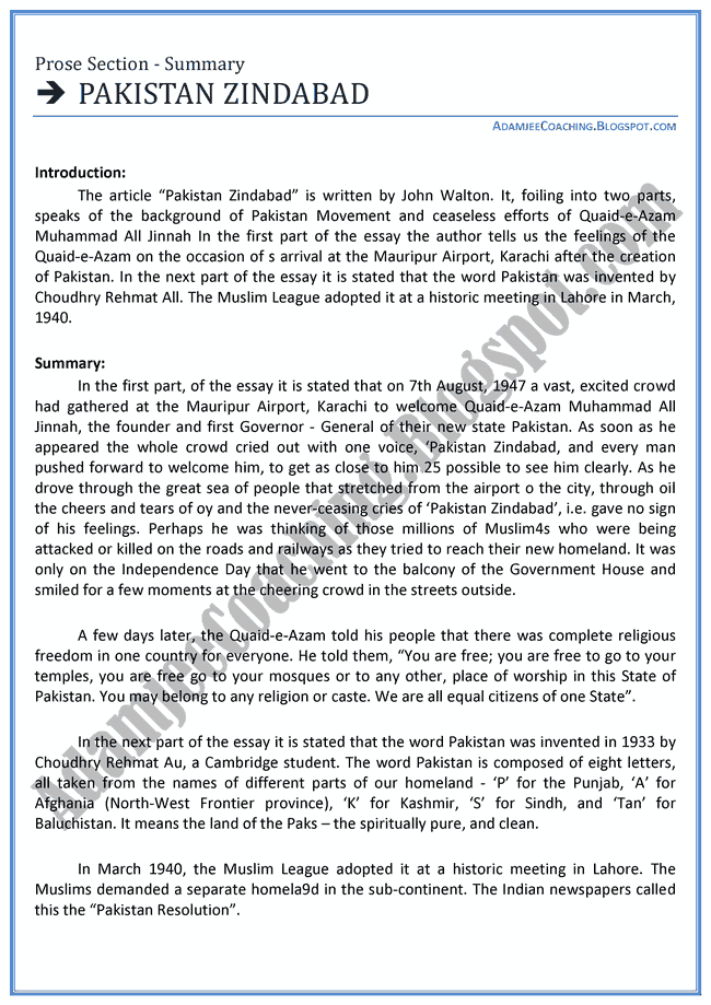 New year resolution essay essay on new year resolution for Life of pi chapter summary