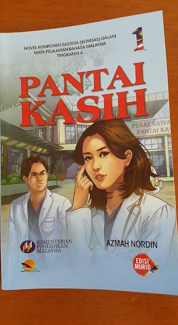 Pantai Kasih, Novel Komsas Tingkatan 4 Yang Lucah?