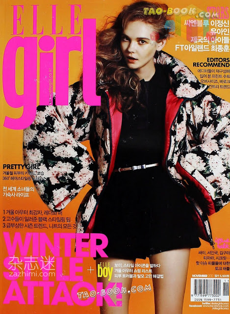 Elle Girl Korea November 2012 Korean fashion magazine scans