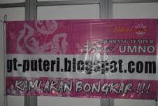 Banner GT Puteri