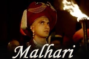 Malhari