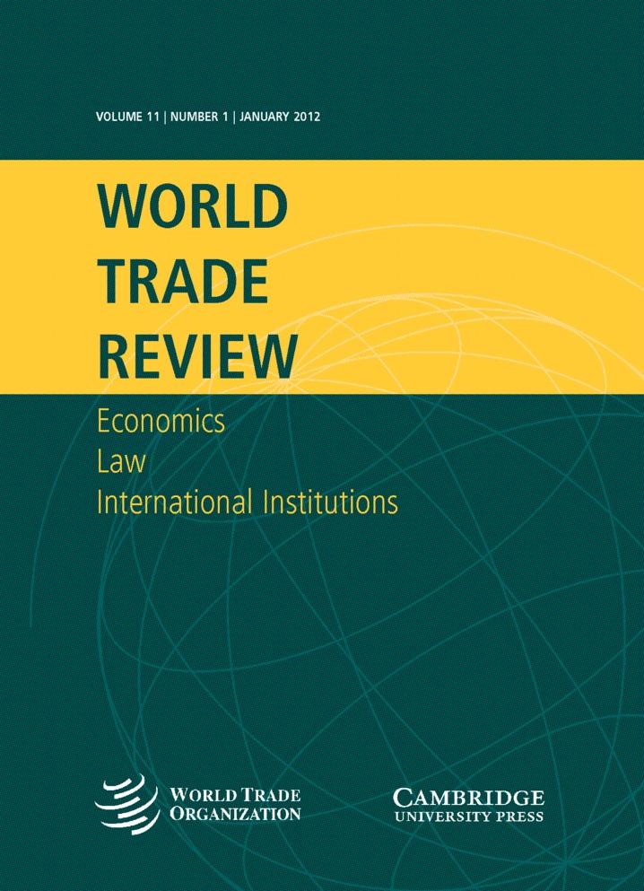 trade law essay