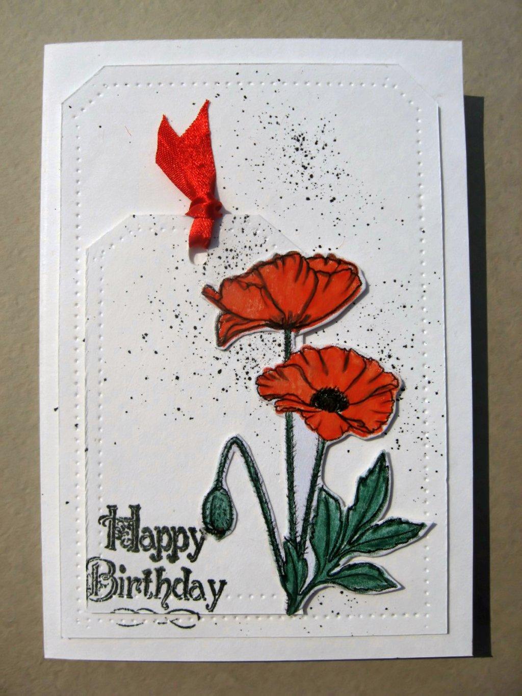 Раскрасить своими руками открытку с днем рождения
