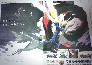 Pokemon XY Ad on Japanese  Newspaper