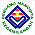MESTI BACA: BTN Sabotaj Najib Disaat Pilihanraya Makin Dekat...