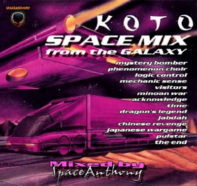 KOTO SpaceMix From The Galaxy (by SpaceAnthony)