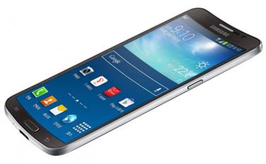 Harga Handphone Samsung terbaru Galaxy Round