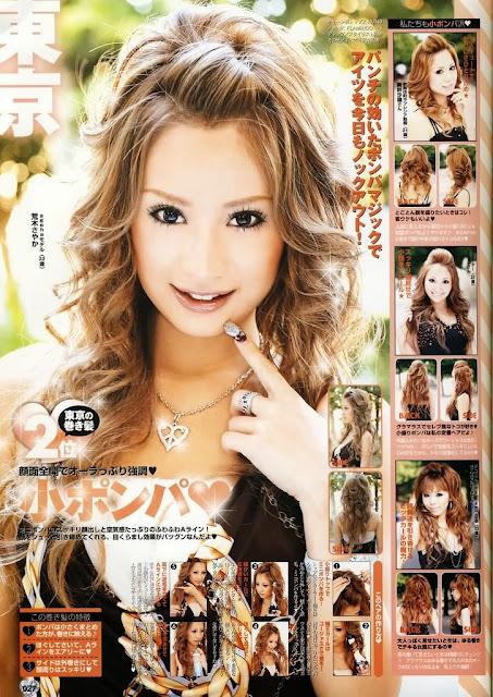 Tutorial Menghias Rambut Dengan Gaya Japanese Hairstyle 5