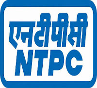 NATIONAL THERMAL POWER LIMITED (NTPC)  RECRUITMENT JUNE-JULY- 2013 FOR EXECUTIVE TRAINEES | NEW DELHI