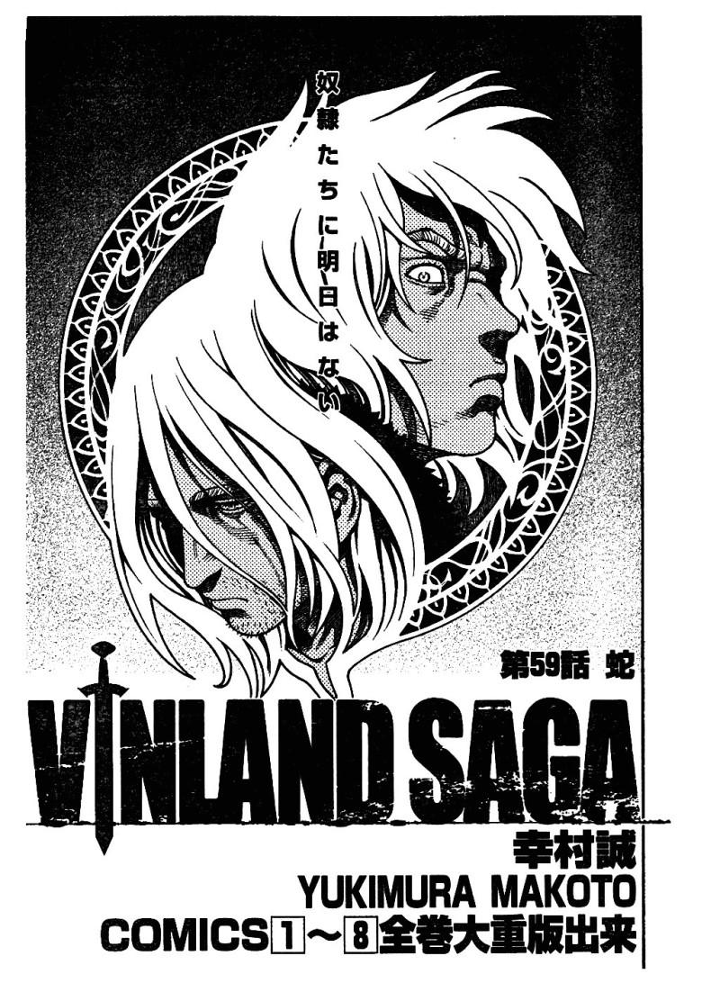 Vinland Saga chap 59