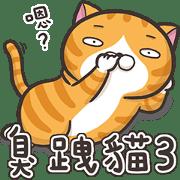 รักแมวตุผยองแจ็คแมวคดเคี้ยวสำลัก 3