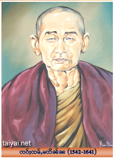 http://font-tai.blogspot.com/2015/01/blog-post.html