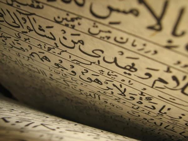 Fungsi Ayat Ayat Ruqyah Ruqyah My Style