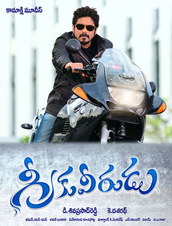 GreekuVeerudu(2013) Telugu Movie Songs Download Here