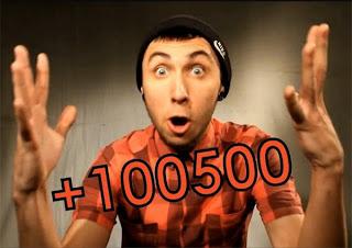 +100500 �������� ������ ����� �����