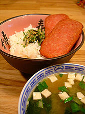 Spam served with rice