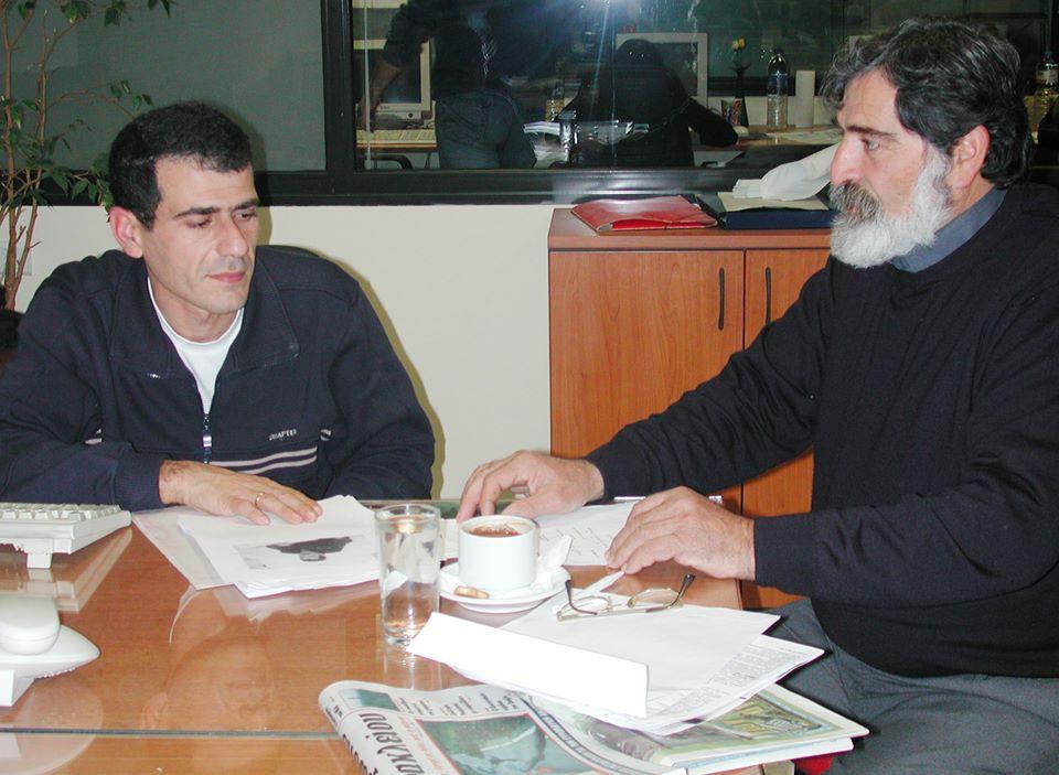 18 ΦΕΒΡΟΥΑΡΙΟΥ 2003