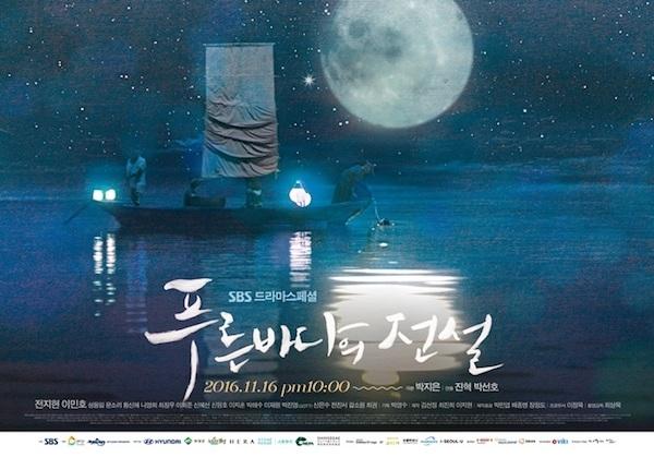Hình ảnh phim Huyền Thoại Biển Xanh