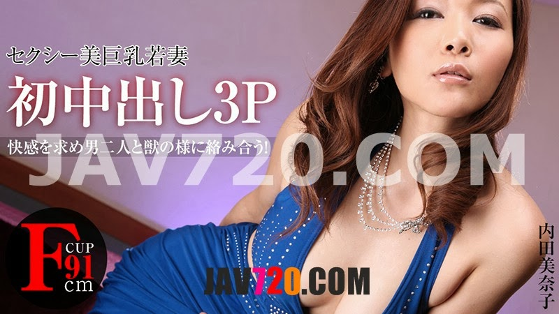 Blowjobs Girls Minako Uchida The Slutty Wife Vol 14